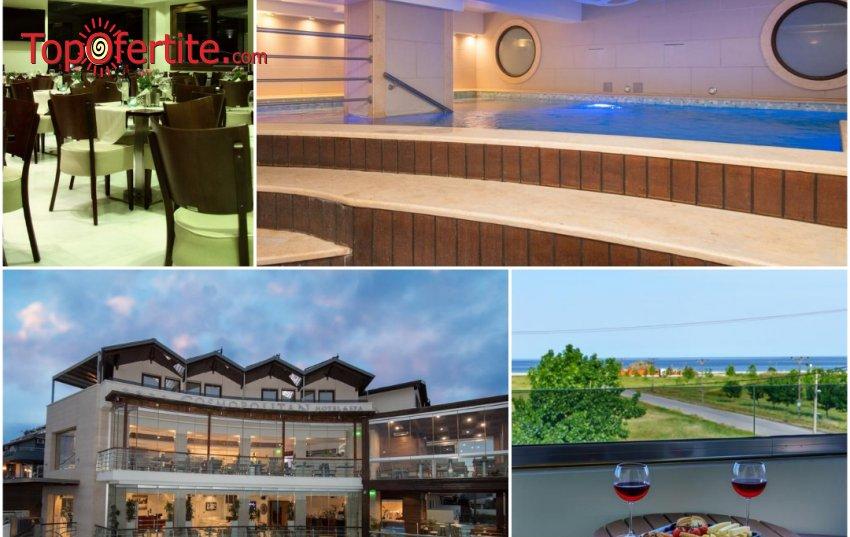 Ранни записвания за Лято 2021 в Гърция! Cosmopolitan Hotel and SPA 4* Паралия Катерини със закуска и вечеря от 57 лв на човек