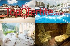 Хотел Снежанка 3*, Пампорово! Нощувка + закуска, вечеря, вътрешен плувен басейн и сауна на цени...