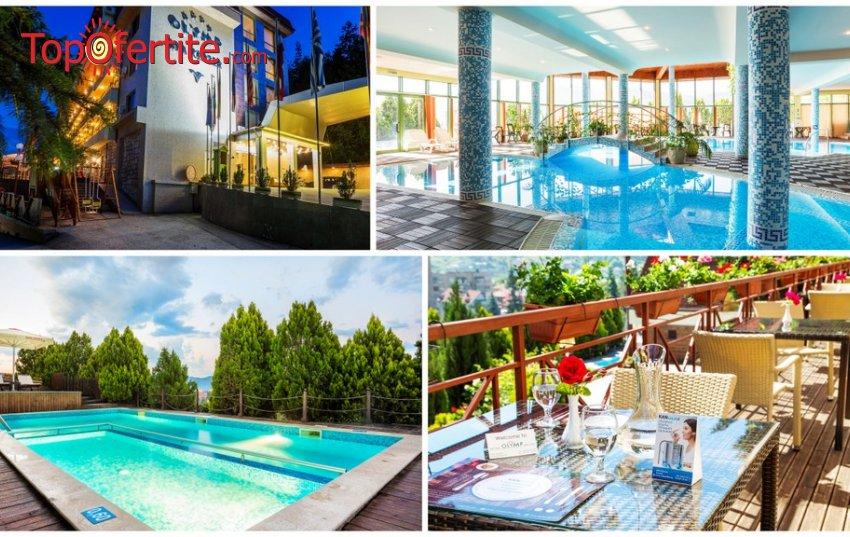 Парк хотел Олимп 4*, Велинград! Нощувка + закуска или закуска и вечеря, вътрешен минерален басейн с гейзер и джетове и СПА пакет на цени от 62 лв на човек