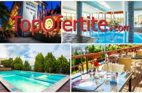 Парк хотел Олимп 4*, Велинград! 2 нощувки + закуски или закуски и вечери, вътрешен минерален басейн с гейзер и джетове и СПА пакет на цени от 114 лв на човек