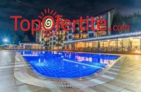 Ранни записвания за Хотел Арте СПА и Парк 5*, Велинград! 3 нощувки + закуски, вечери, вътрешен ...