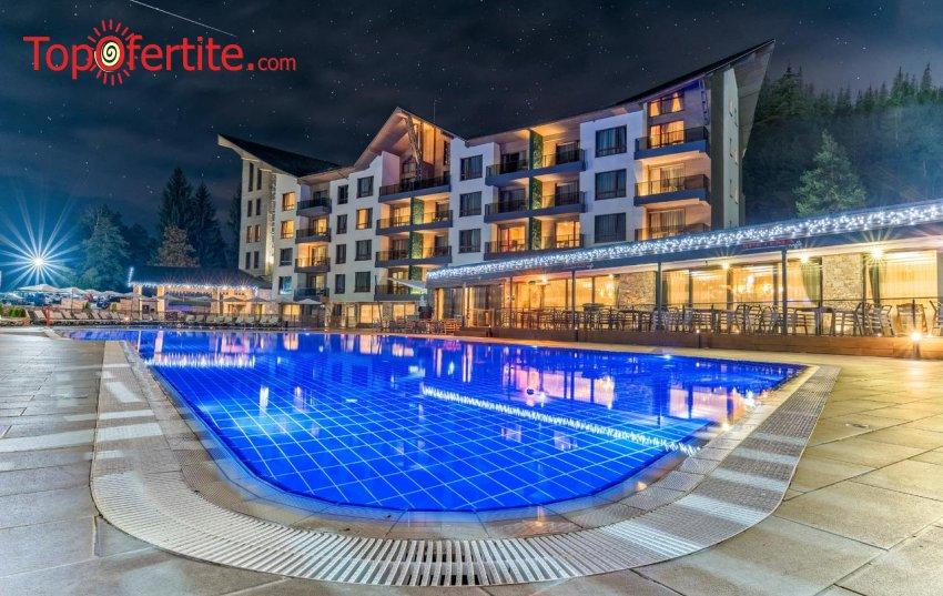 Ранни записвания за Хотел Арте СПА и Парк 5*, Велинград! 3 нощувки + закуски, вечери, вътрешен минерален басейн и СПА пакет на цени от 423,50 лв на човек + Безплатно за деца до 12г.