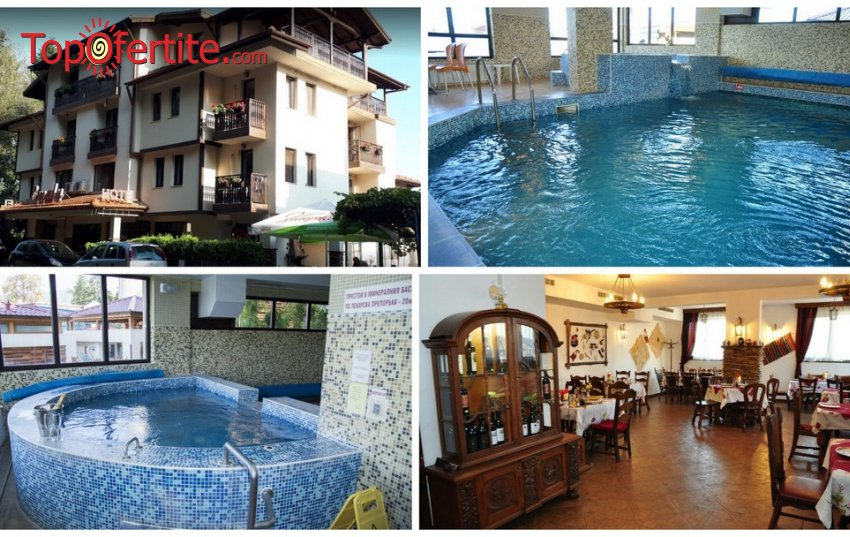 Семеен хотел Емали 2, Сапарева Баня! Нощувка + закуска, басейн с минерална вода, джакузи, парна баня, сауна и шоково ведро на цени от 39,50 лв. на човек