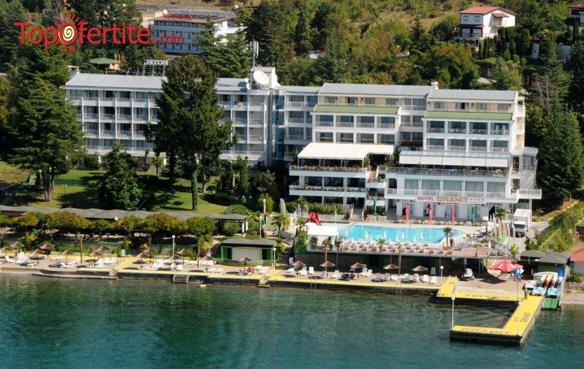 Нова Година 2021 в Охрид! 2 или 3 нощувки на брега на Охридското езеро в Hotel Granit 4* със закуски и вечери + Новогодишна празнична вечеря от 284 лв. на човек