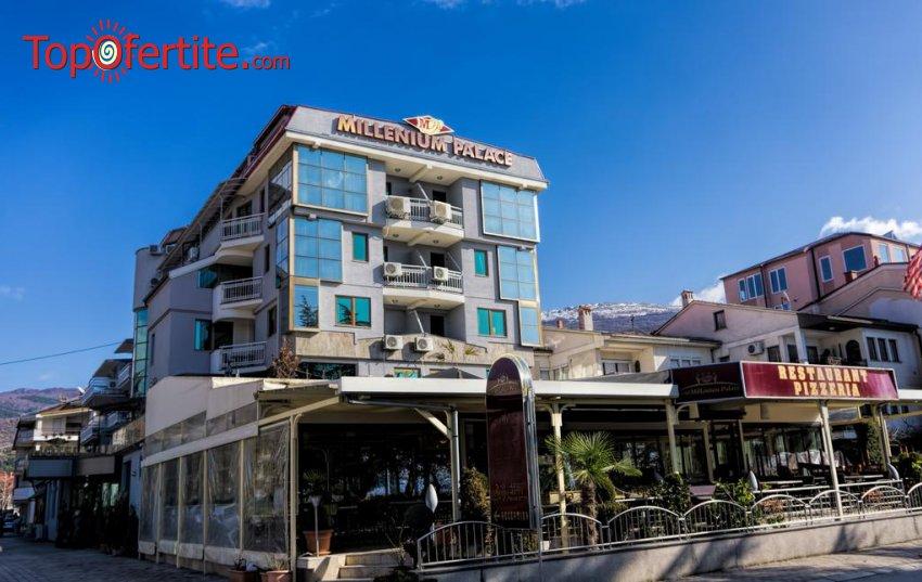 Нова Година 2021 в Охрид! 3 нощувки на брега на Охридското езеро в Hotel Millenium Palace 4* със закуски и вечери + Новогодишна празнична вечеря за 311лв. на човек
