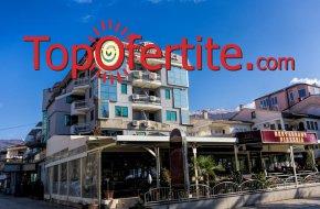 Нова Година 2021 в Охрид! 3 нощувки на брега на Охридското езеро в Hotel Millenium Palace 4* съ...