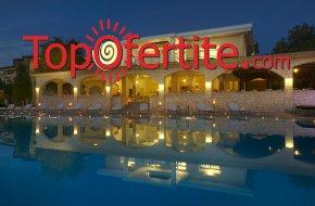 Ранни резервации за Лято 2021 в Гърция! Portes Beach Hotel 4* нощувка със закуска и вечеря или ...
