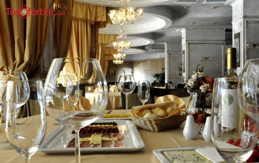 Театрална вечер в ресторант Феста София! Билет за театрална постановка + чаша вино, предястие на плато, основно ястие и десерт за 60 лв. на човек