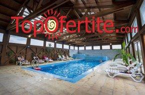 Хотел Севън Сийзънс, село Баня, Банско! 1 или 2 нощувки + закуски или закуски и вечери, вътрешен басейн с минерална вода и СПА на цени от 38 лв на човек