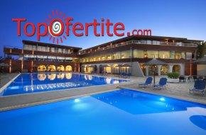Ранни резервации Лято 2021! Blue Dolphin hotel 4*, Халкидики, Гърция! Нощувка + закуска, вечеря...