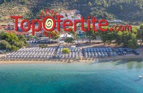 Ранни резервации лято 2021! Lagomandra Beach Hotel 4* Халкидики! Нощувка + закуска и вечеря от ...