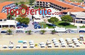 Ранни резервации Лято 2021! Toroni Blue Sea 3*, Ситония, Халкидики, Гърция, първа линия! Нощувк...