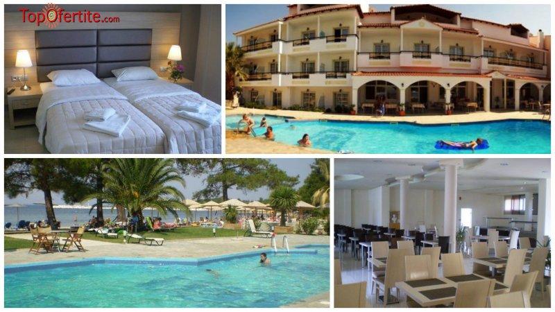 Лято 2021! Rachoni Bay Resort 3*, Остров Тасос, Гърция , Скала Рахони, първа линия! Нощувка + закуска, вечеря на цени от 54 лв. на човек