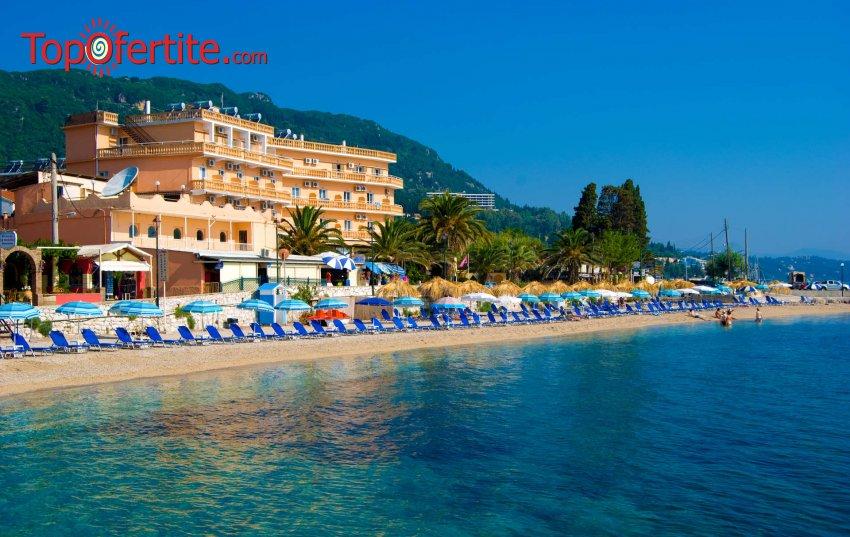 Ранни резервации Лято 2021! Potamaki Beach Hotel 3*, Корфу, Гърция, първа линия! Нощувка + закуска и вечеря на цени от 72лв на човек