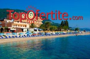 Ранни резервации Лято 2021! Potamaki Beach Hotel 3*, Корфу, Гърция, първа линия! Нощувка + заку...