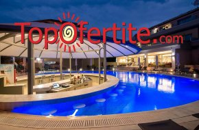 Ранни резервации Лято 2021! The Dome Luxury Hotel 4* Тасос! Нощувка със закуска и вечеря от 83л...