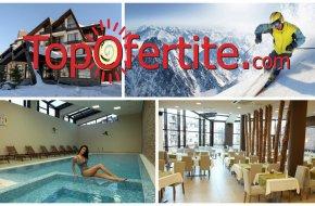 Хотел Аспен Ризорт, Банско! 2 или 3 нощувки в студио + закуски, вечери, закрит отопляем басейн 30°C, джакузи и сауна парк на цени от 100 лв на човек