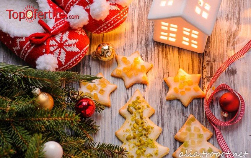 Коледа в Хотел Сана СПА 4*, Хисаря! 3 нощувки + закуски, 2 празнични вечери, вътрешен басейн с минерална вода и СПА пакет на цени от 299 лв. на човек + Безплатно за дете до 3,99 г.