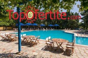 Лято 2021! Zoe Hotel 3*, Трипити, Тасос, Гърция! Нощувка + закуска и ползване на басейн на цени...
