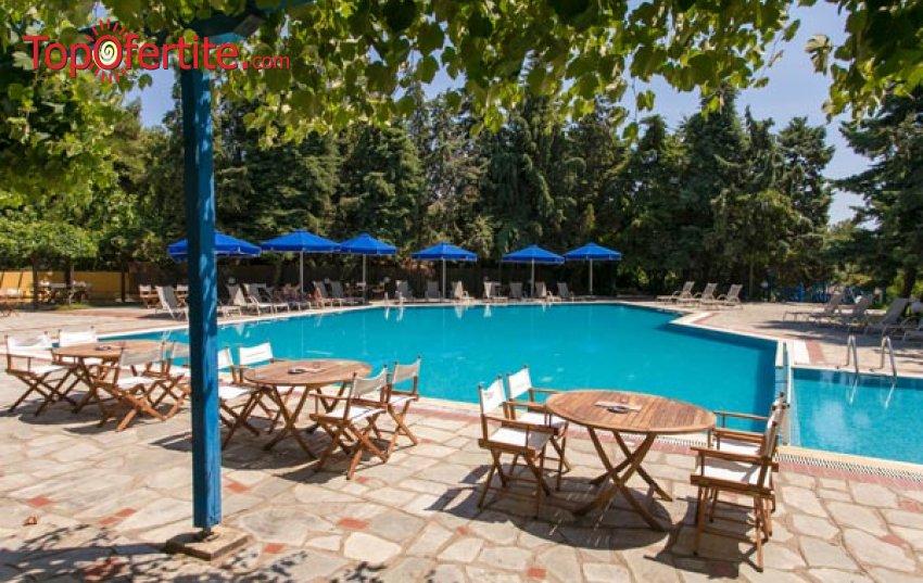 Ранни резервации Лято 2021! Zoe Hotel 3*, Трипити, Тасос, Гърция! Нощувка + закуска и ползване на басейн на цени от 46лв. на човек