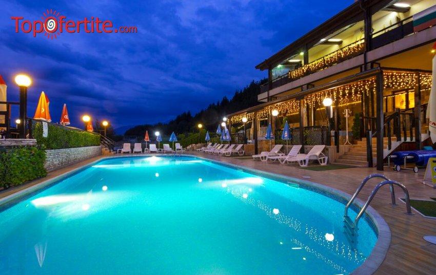СПА Хотел Аспа вила, с. Баня! Нощувка + закуска или закуска и вечеря, басейн с минерална вода (36 - 37 градуса) и СПА зона на цени от 37 лв. на човек