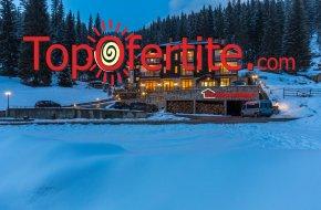 Коледа в Хотел Стрийм Ризорт 3*, Пампорово! 2, 3, 4, 5, 6 или 7 нощувки + закуски, басейн, саун...