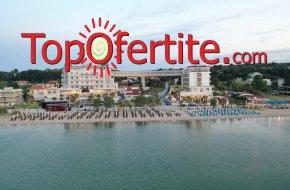 Нова година 2021 в Солун! Wellness Santa Beach Hotel 5* Агия Триада, Солун, Гърция! 2 или 3 нощувки със закуска или закуска и вечеря + Новогодишна вечеря по желание на цени от 157 лв на човек