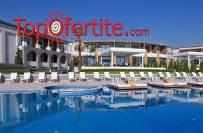 Cavo Olympo Resort & Spa 5*, Пиерия, Гърция, за Коледа и Нова година! 2 или 3 нощувки + зак...