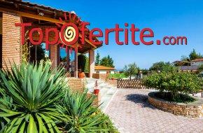 Ранни резервации 2021! Palladium Hotel 3*, Халкидики, Гърция! Нощувка + закуска, вечеря, възмож...
