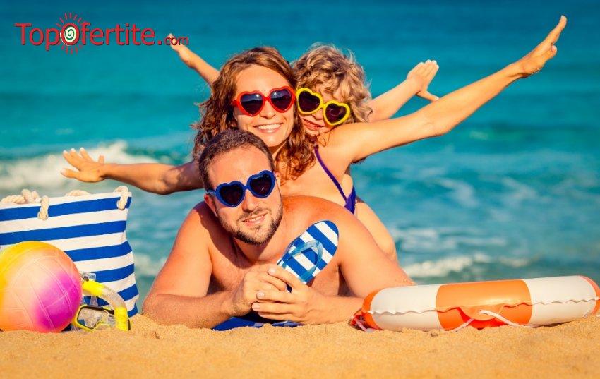 Ранни записвания за почивка в Турция Лято 2021! 7 нощувки с полет на 23.05 Аll inclusive + самолетен билет, летищни такси и трансфер на цени от 710 лв на човек