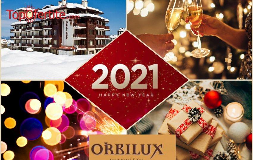 Нова Година в Апартхотел Орбилукс 3*, Банско! 4 или 6 нощувки + закуски, вечери, празнична вечеря, вътрешен отопляем басейн, сауна и парна баня на цени от 579 лв на човек
