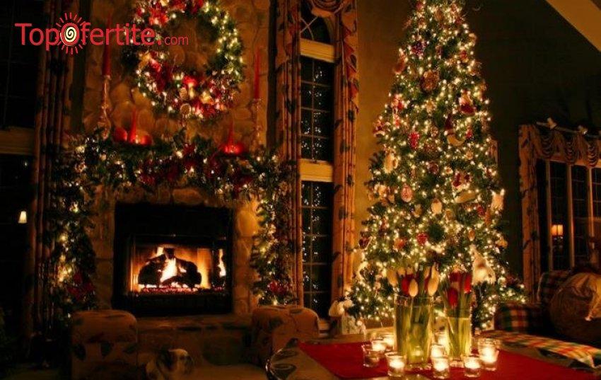Коледа в Хотел Лион Банско 4*, Банско! 3 нощувки + закуски, вечери, Коледна вечеря и вътрешен басейн на цени от 350 лв. на човек