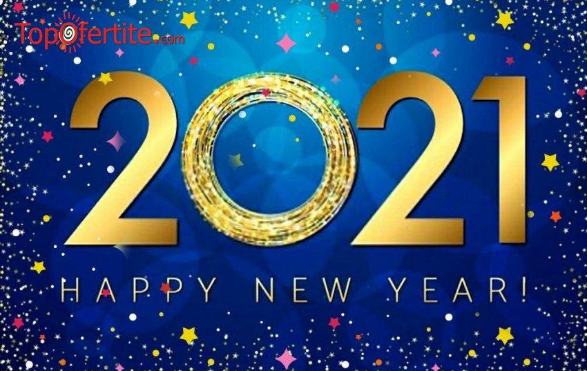 Нова Година в Хотел Лион Боровец 4*, Боровец! 3 нощувки + закуски, вечери, Новогодишна вечеря, басейн и СПА пакет на цени от 589,50 лв. на човек