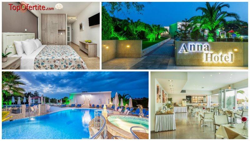 Ранни резервации Лято 2021! Anna Maria Paradise 4*, Пефкохори, Халкидики, Гърция! Нощувка + зак...