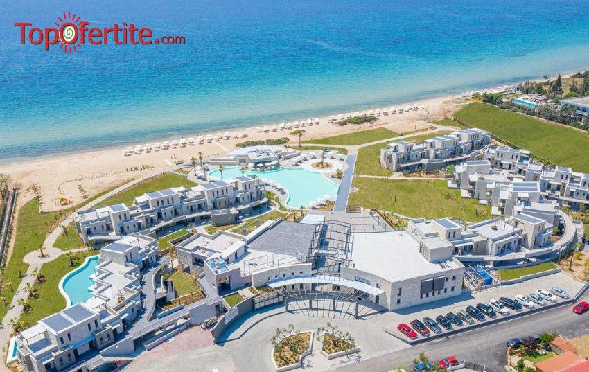 Ранни резервации Лято 2021! Portes Lithos Luxury Resort 5* Неа Потидея, Халкидики, първа линия до плажа с включени закуска и вечеря, басейн на цени от 95 лева на човек