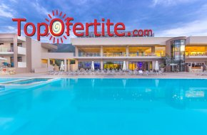 Ранни резервации Лято 2021! Alea Hotel and Suites 4*, Скала Прину, остров Тасос, Гърция! Нощувк...