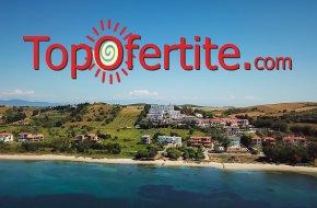 Ранни резервации Лято 2021! Alexandros Palace Hotel and Suites 5*, Халкидики, Гърция! Нощувка +...