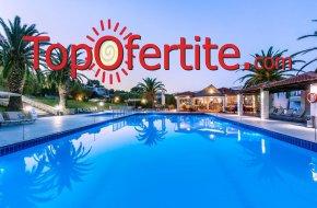 Ранни резервации Лято 2021! Iris Hotel Siviri 3* Халкидики, Касандра, Гърция! Нощувка със закус...