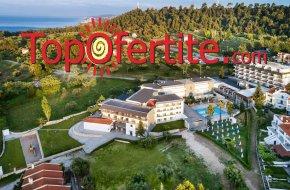 Ранни резервации лято 2021! Bomo Kriopigi Hotel 4*, Халкидики, Гърция! Нощувка на Ultra All Inc...