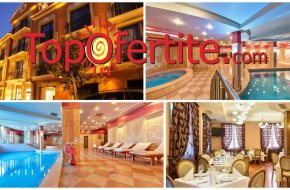 Хотел Клуб Централ 4*, Хисаря! 1 или 2 нощувки + закуски, вътрешен басейн с минерална вода и релакс център на цени от 58,50 лв. на човек