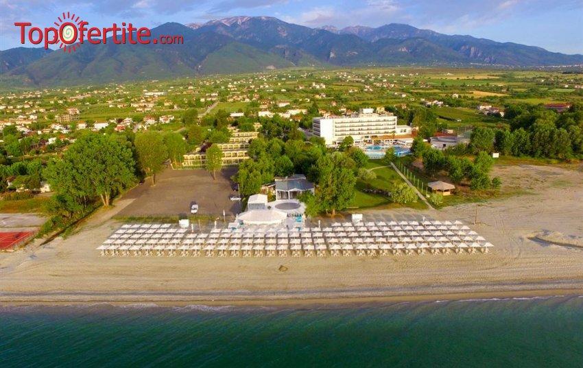 Ранни резервации Лято 2021! Bomo Olympus Grand 4+* Гърция, Олимпийска ривиера на база Ultra All Inclusive на брега на морето на цени от 144 лв за помещение