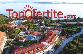 Ранни резервации Лято 2021! Bomo Aristoteles Holiday Resort 4* Гърция, Атон, Халкидики! 1 нощувка за двама с All Inclusive на цени от 183 лв