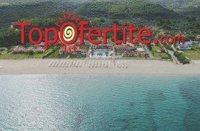 Ранни резервации Лято 2021! Assa Maris Beach Hotel 4* Халкидики, Ситония на брега на морето! Но...