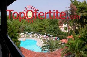 Ранни резервации Лято 2021! Kassandra Bay Hotel 2* Касандра, Халкидики, Гърция! Нощувка със зак...