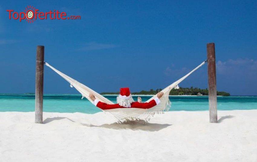 Коледа на Малдивите с директен полет от София! Athiri Beach 3+*! 5 нощувки със закуски, самолетен билет и трансфер за 1942лв на човек