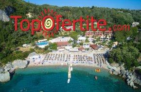 Ранни резервации Лято 2021! Blue Princess Beach Resort 4* Корфу, Гърция! Нощувка с All Inclusiv...