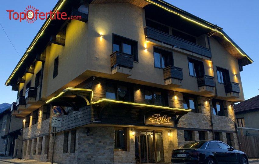 Коледа в Хотел Астери 3*, Банско! 2, 3 или 4 нощувки + закуски, вечери, Уелкам дринк и СПА пакет на цени от 125 лв. на човек