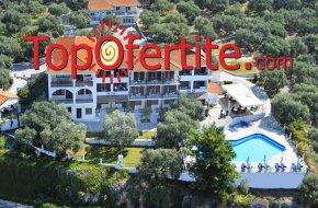 Ранни резервации 2021! Villa Natassa 2.5* Тасос, Гърция! Нощувка със закуска и вечеря на цени о...