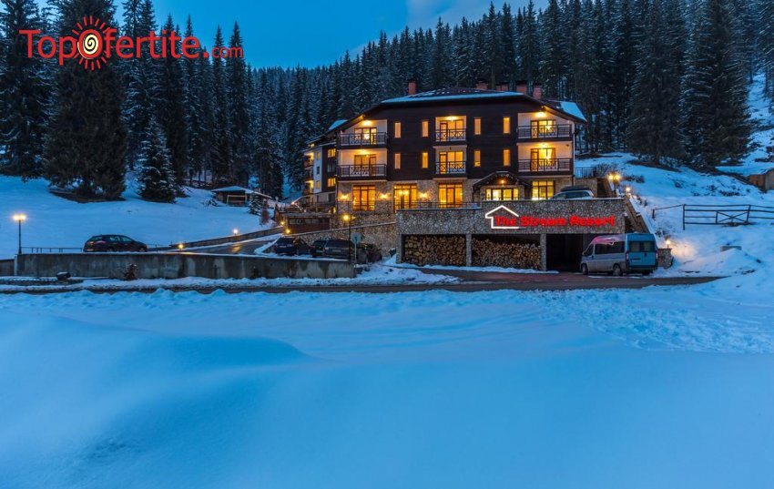 Нова Година в Хотел Стрийм Ризорт 3*, Пампорово! 3 нощувки + закуски, басейн, сауна и парна баня на цени от 242,50 лв. на човек