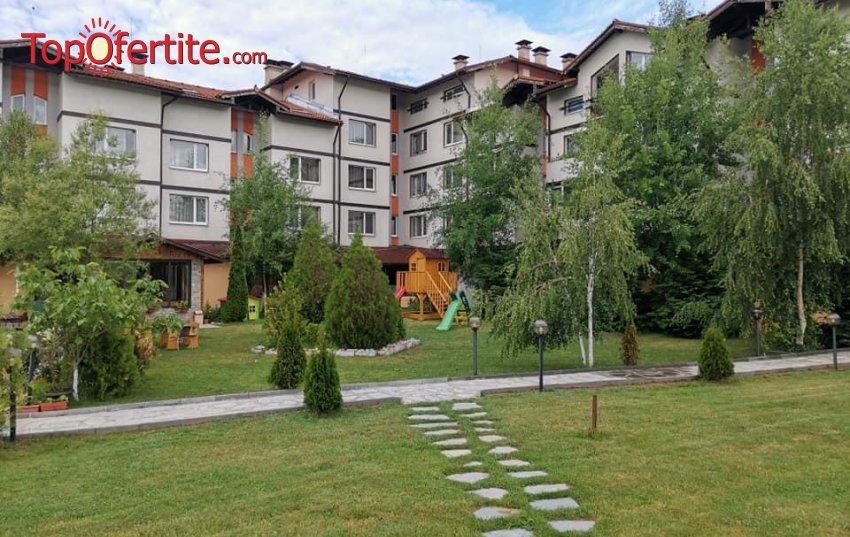 СПА хотел Вита Спрингс, село Баня, Банско! 2 нощувки + закуски, топъл минерален басейн, джакузи и СПА пакет за 50 лв на човек